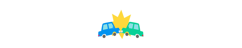 交通事故(帯)